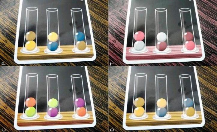 Acessibilidade do jogo infantil Dr. Eureka