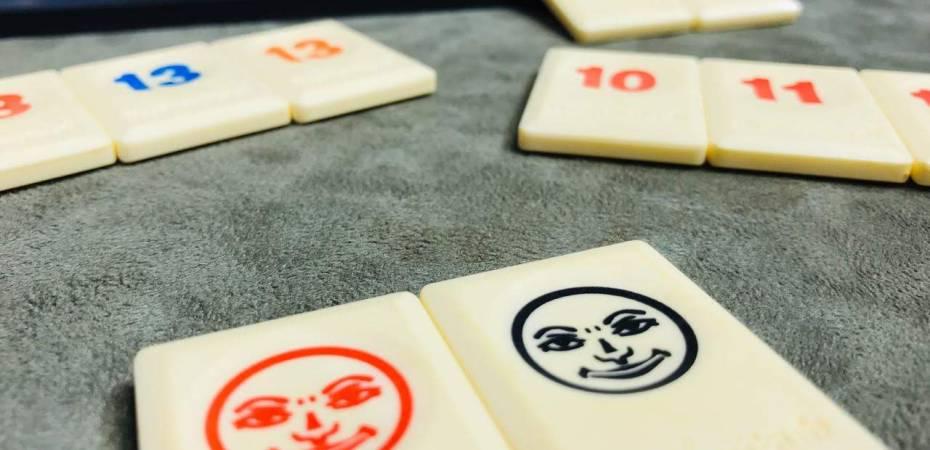 Jogo de tabuleiro Rummikub