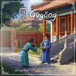 Jogo de tabuleiro Gugong