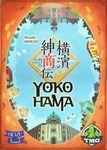 Jogo de tabuleiro Yokohama