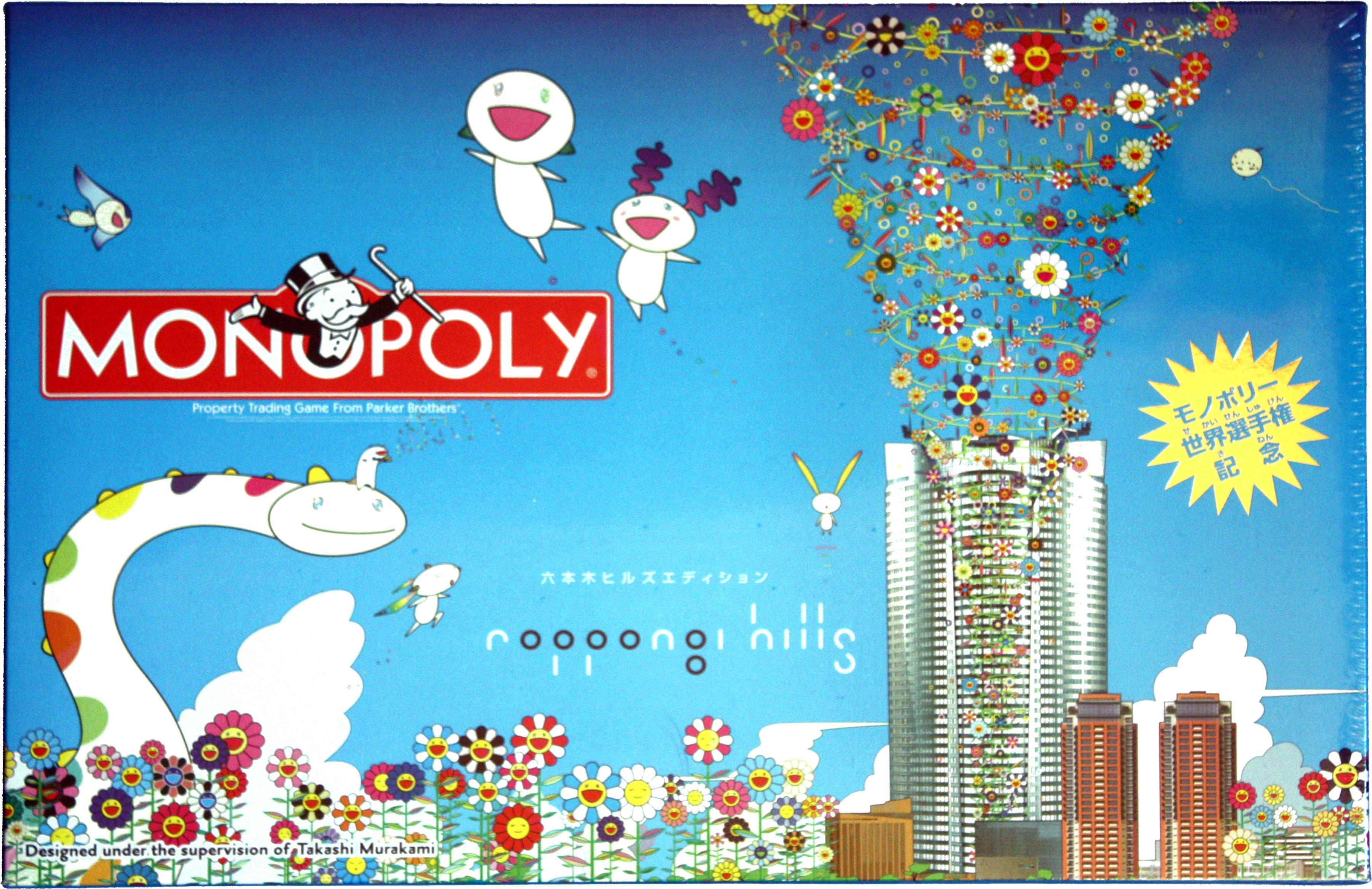 Monopoly Murakami